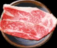 国産牛霜降り大判ロース_0324抜.png