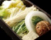 野菜01.png