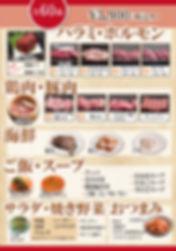 上牛グランド03-2.jpg