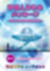 manga_cover_300px_jp.jpg