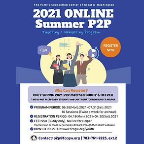 p2p여름학기-002.png