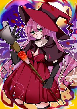 虹色の焔の魔女