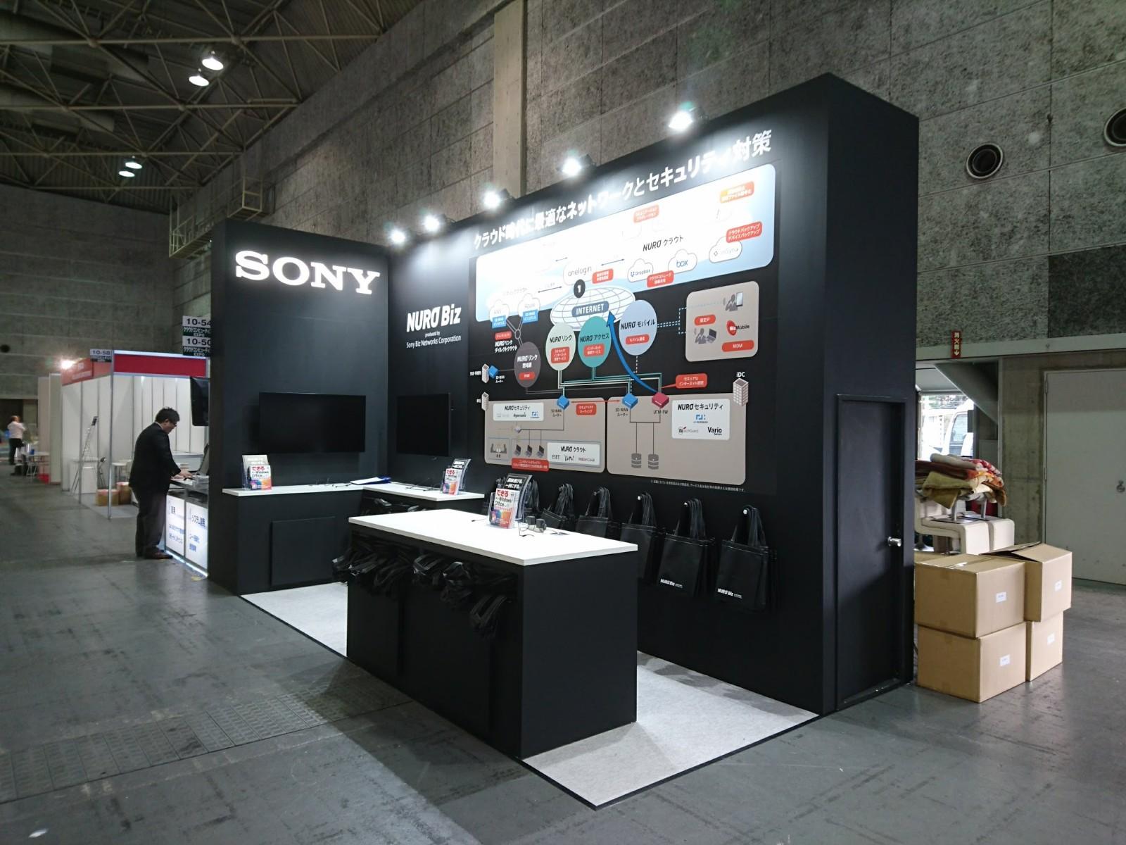 Sony関西 クラウドコンピューティングEXPO