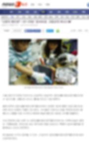 20161018_[뉴스1_다음뉴스]_고물상의 비너스 전시회.png