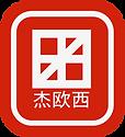 GOC-Logo-(Chinese).png