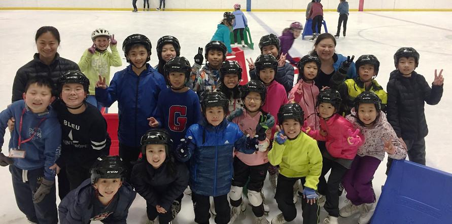 IceSkating04.jpg