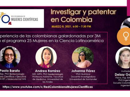 Investigar y patentar en Colombia