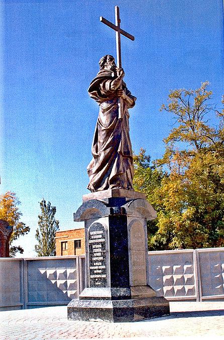 Мемориальный комплекс из двух видов гранитов Видное