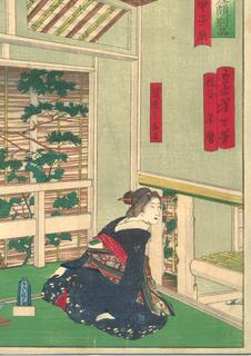 東京頗別品『浅草甲子屋』(芳年)明治4年