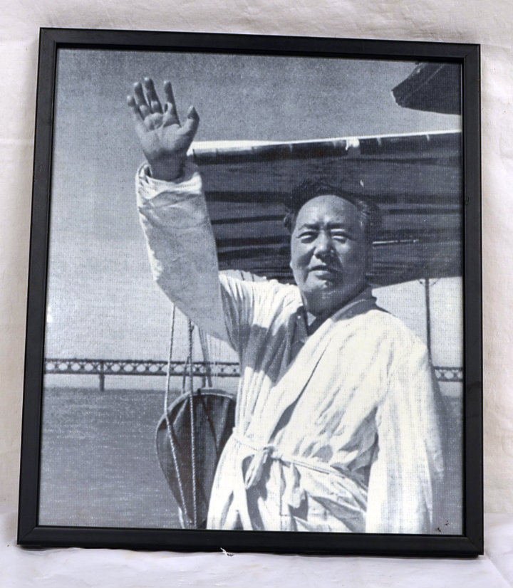 Mao Tse Toung - BW 1