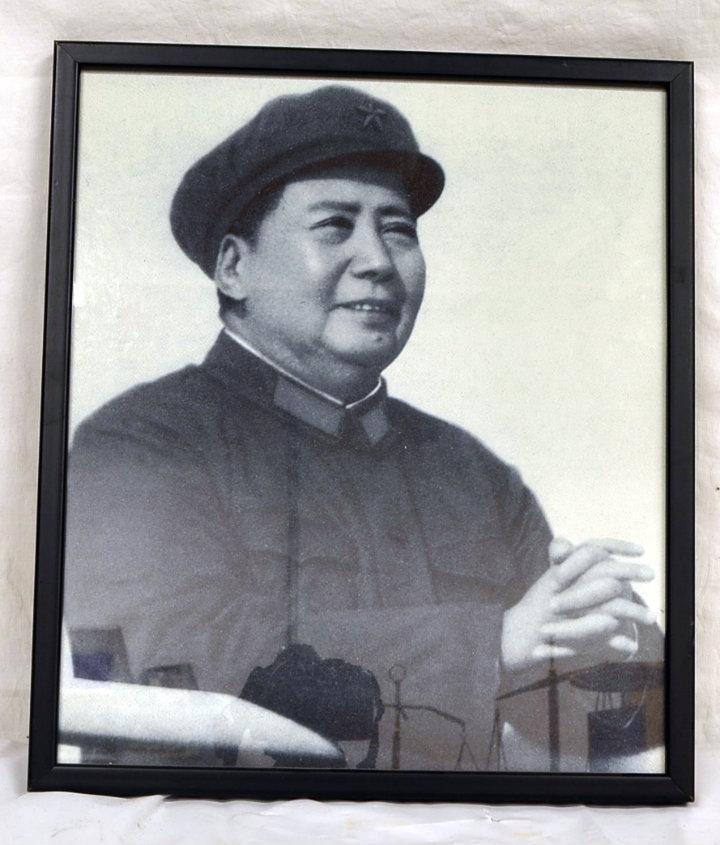 Mao Tse Toung - BW 2