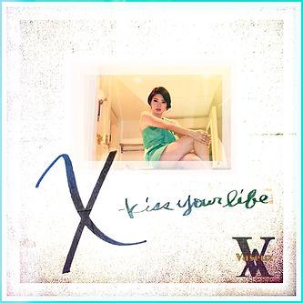 X-kiss of life-