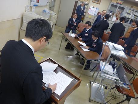 新入会員オリエンテーションPart1