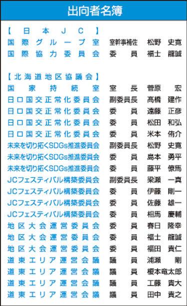 組織図-2.jpg