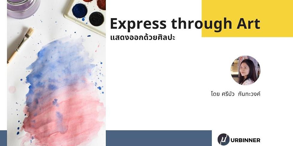 Express through Art