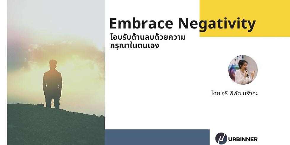 Embrace Negativity