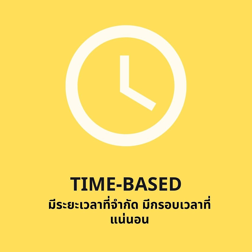 T - Time-based จาก SMART goal