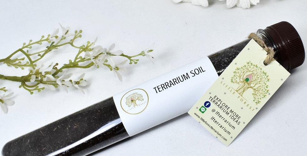 ดินสำหรับจัดสวนขวด (100 ml)