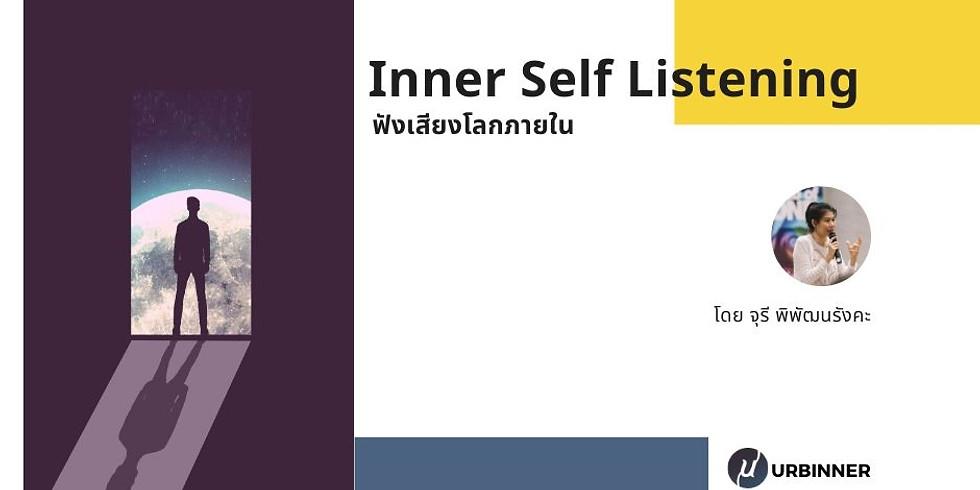 Inner Self Listening