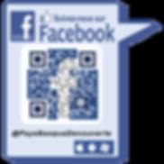Pay Basque Découverte, Suivez Nous sur notre page facebook Fans
