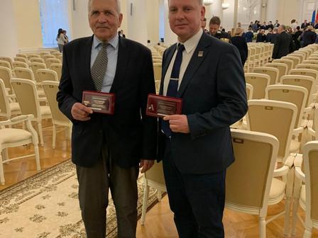 Правительство Санкт-Петербурга наградило руководитедей и соучредителей Петербургской Федерации спорт