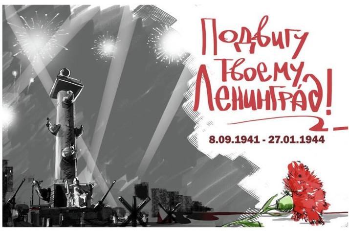 Спортивный Фестиваль и Кубок Санкт-Петербурга по ВБЕ КОБУДО в городе Всеволожске, посвященные праздн