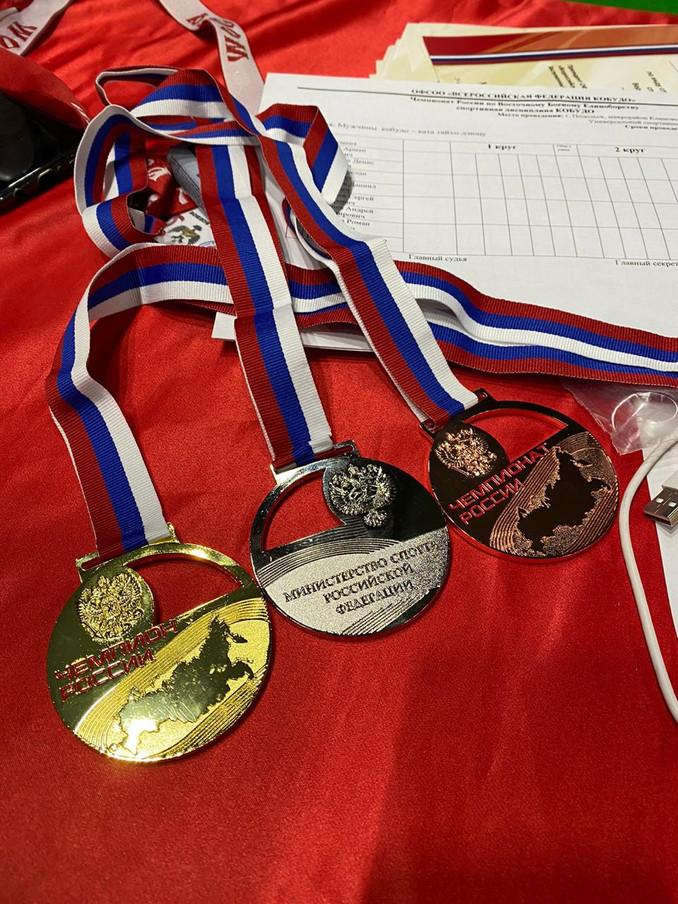 Чемпионат и Первенство России по спорту Восточное боевое единоборство дисциплина Кобудо