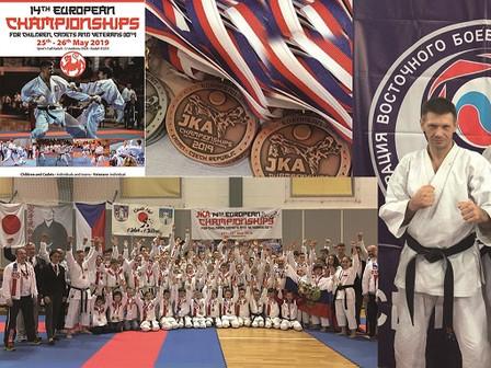 Спортсмен из Санкт-Петербурга успешно выступил на Чемпионате Европы по ВБЕ Сетокан (JKA) в Чехии.