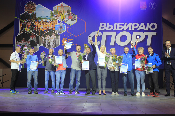 6-го и 7-го сентября в Санкт-Петербурге прошла акция «Я выбираю спорт».