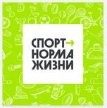Акция «Тренируйся дома. Спорт – норма жизни» продолжается в Федерации ВБЕ Санкт-Петербурга!