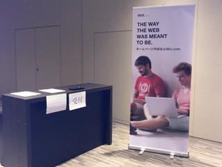 Wix Meetup in Tokyo