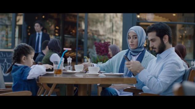 Boubyan Bank - Ramadan 2018