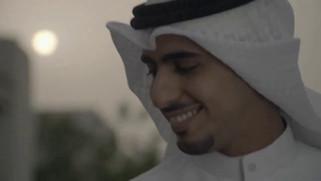Kuwait Finance House - Ajr