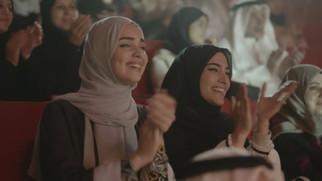 Boubyan Bank - Ramadan 2016