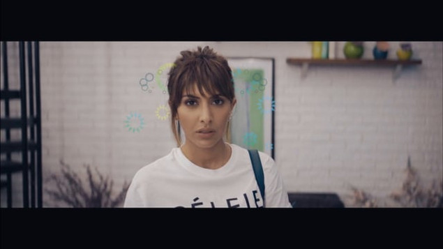 Zain Kuwait - نعرفج زين - The Open Minded Girl