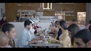 Asnan Tower - Ramadan 2016
