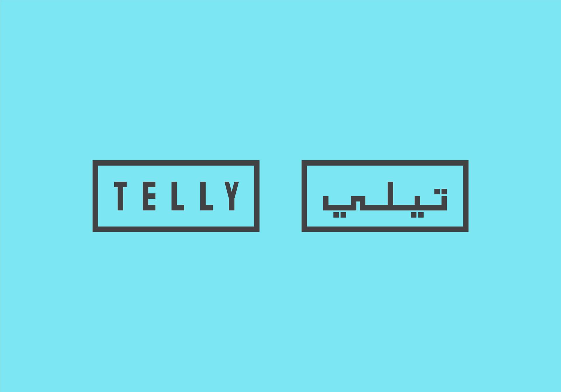 Telly Presentation 2-14.jpg