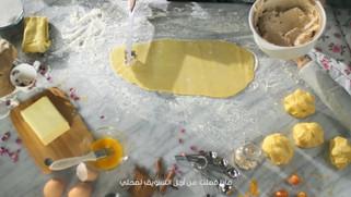 The Danish Bakery - Gurli's Story