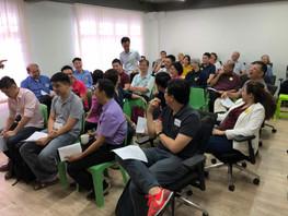 2018-0210 Attendees.jpg