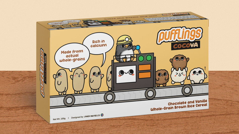 Cereal Box Front Design & Illustration