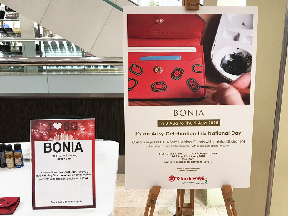 Posters to tell customers about this marquage service provided by BONIA