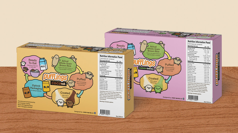 Cereal Box Back Design & Illustration