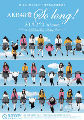 AKB48 「So long」