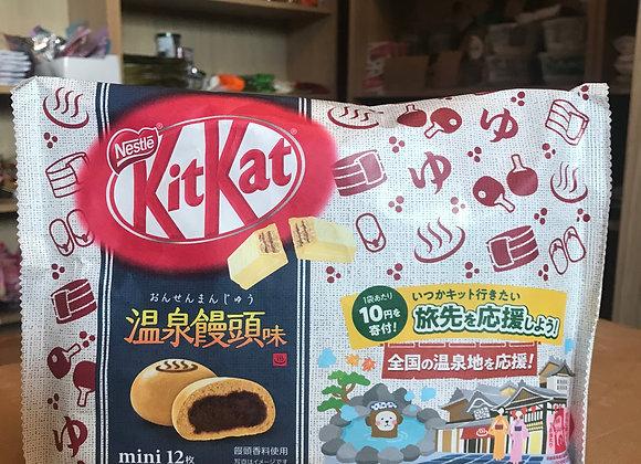 Kit Kat Onsen maju