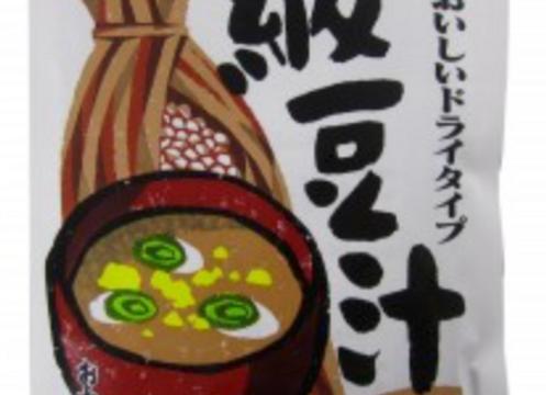 Soupe Miso au natto