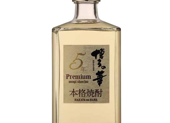 Shochu Hakata no Hana - L'Orge