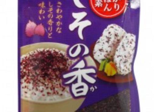 Furikake Shiso
