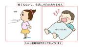 鼻と歯並び(2)
