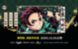 01-主視覺_new2.png