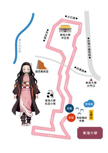 台中場路線圖.jpg